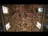 Божественный Микеланджело